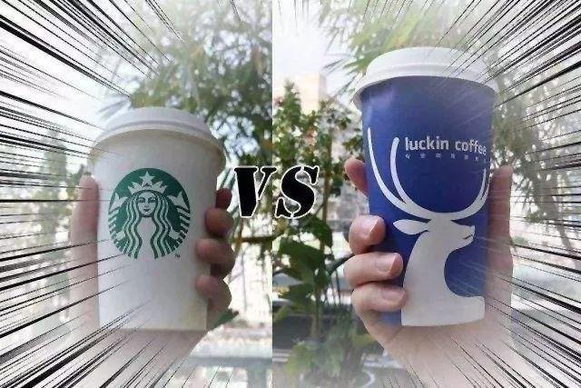 星巴克要上线外卖了 联姻阿里是为对战互联网咖啡?